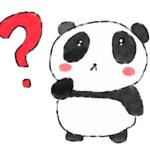 【賢威6】モバイル用メニューの背景色ってなんだ?