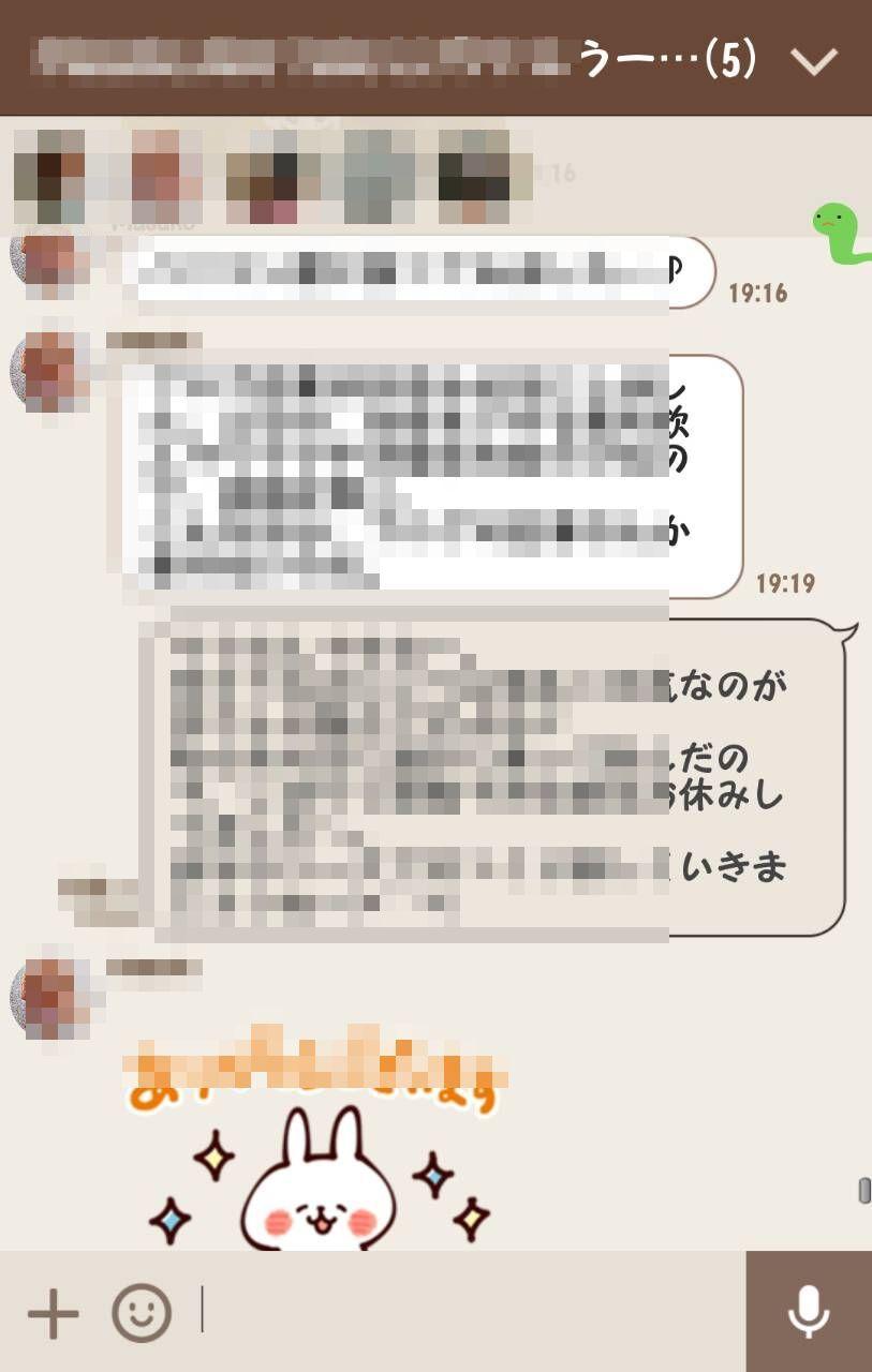 20151118lunchkai_17