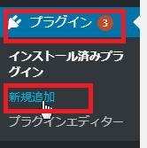 ユーザー画像の変更