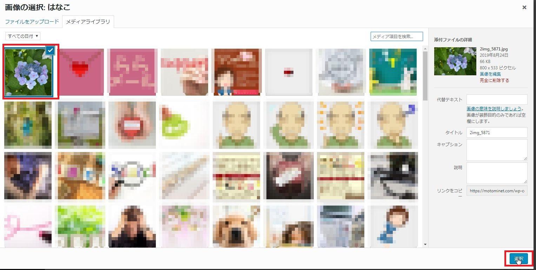 ユーザーの画像の変更