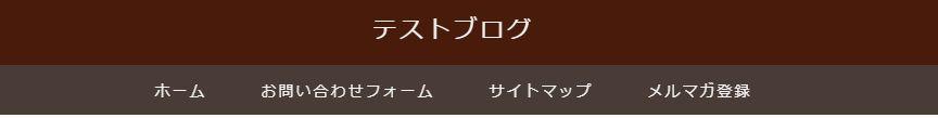 JINメニューのカラー