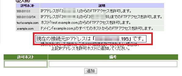 WS011039