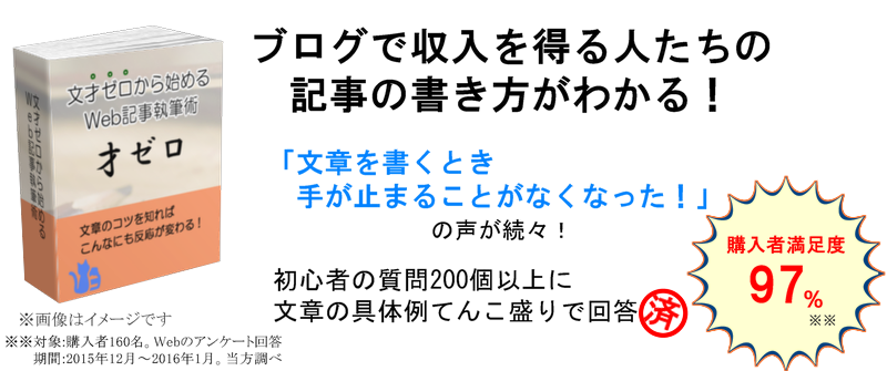 banner1_62281