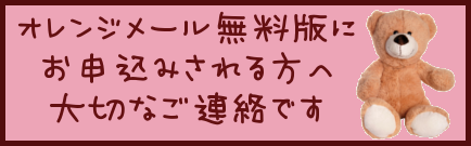 banner_info01