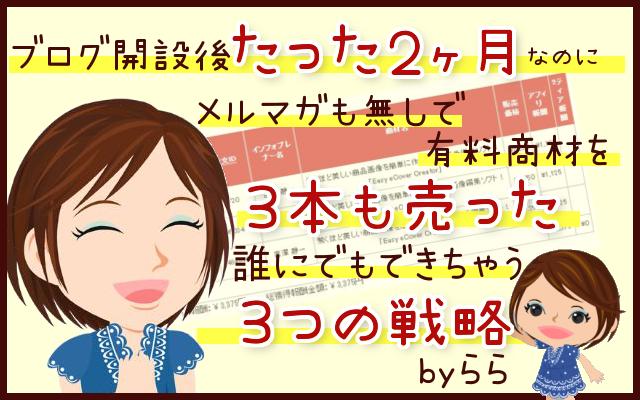 banner_saizero005