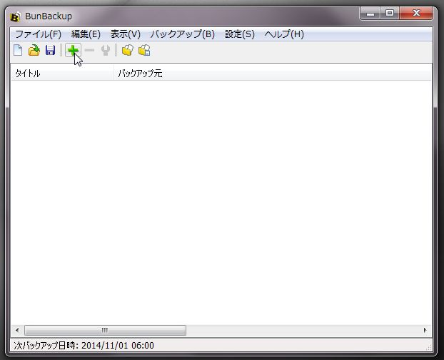 bunbackup_02