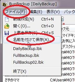 bunbackup_05