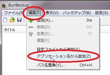 bunbackup_13
