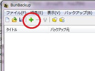 bunbackup_14