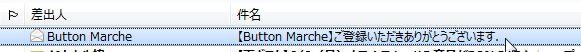 button_marche004