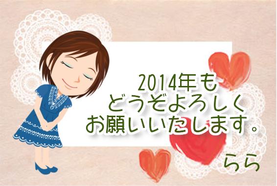 card_nenga01