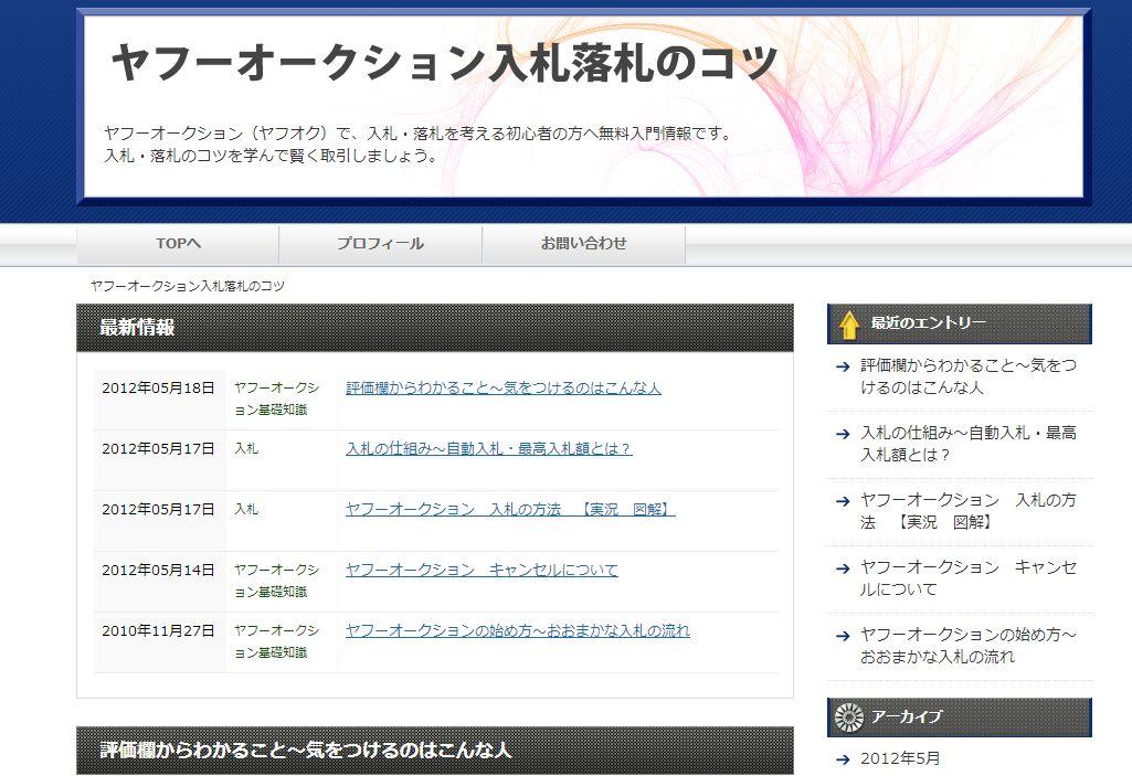 gazou_blogtop01