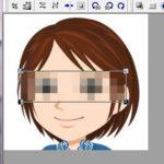 画像にモザイクをかける簡単な方法~おすすめフリーソフトご紹介