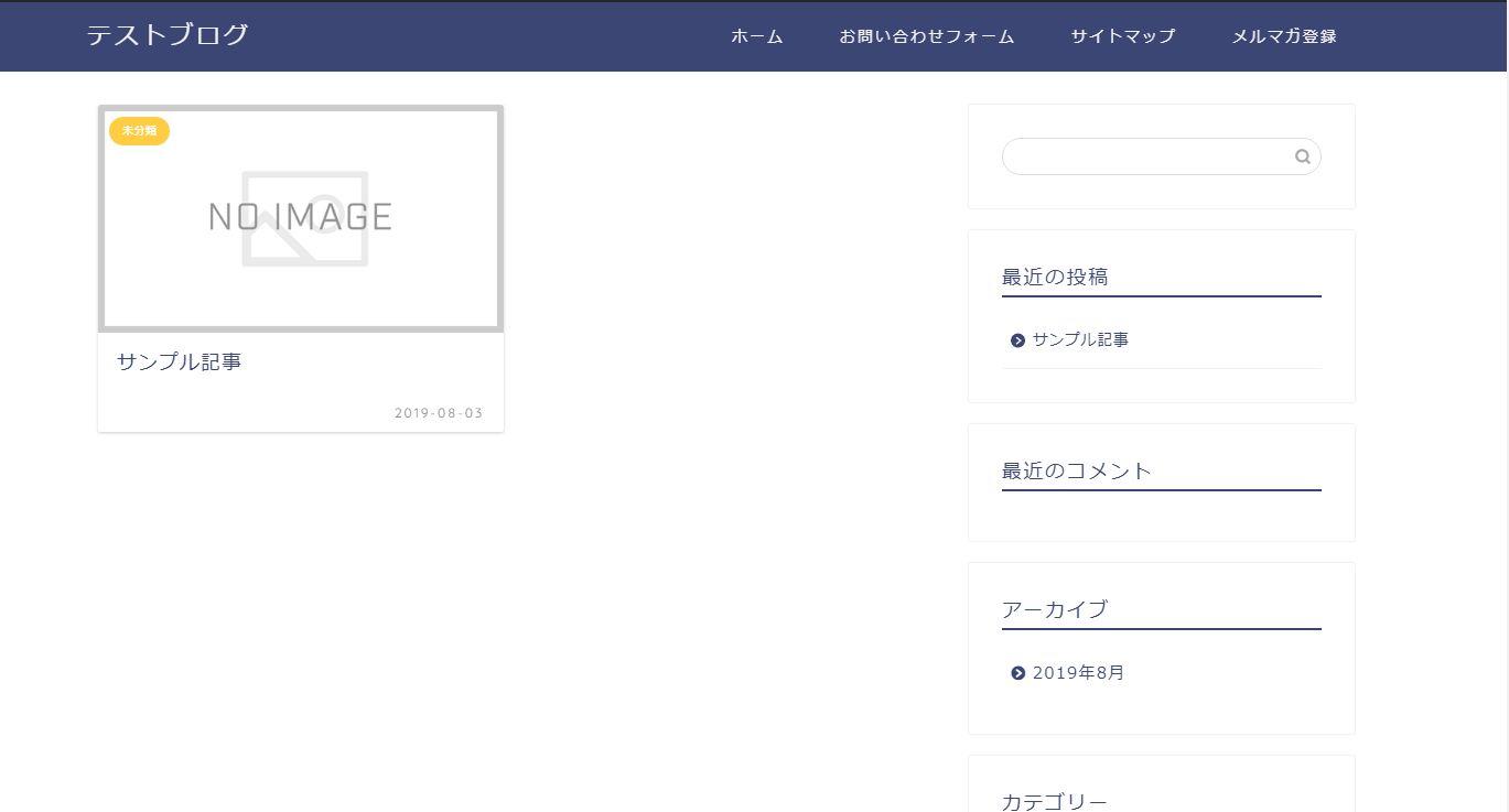 JINのデフォルトTOPページ