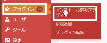 賢威8キャラ設定
