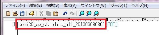 賢威8正式版アップデート
