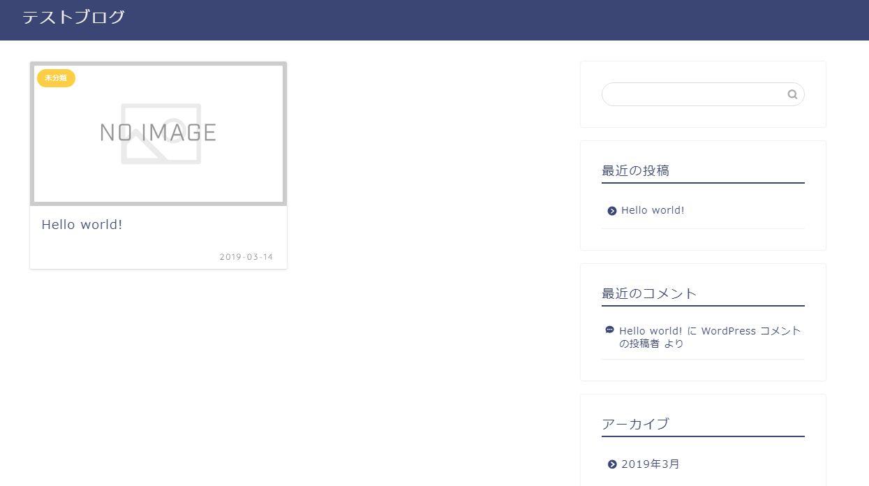 JIN適用直後のTOP画面