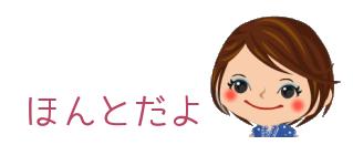 pig_face07_01