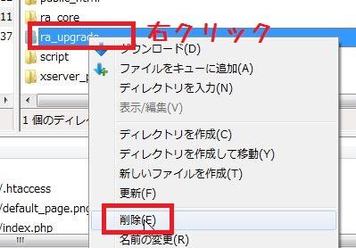 ra_versionup_13