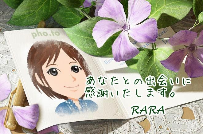 rara_photo009_2