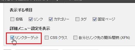 refinesnow_menu004