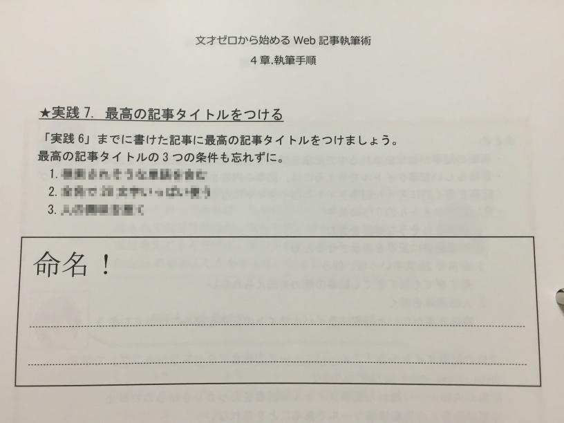 saizero_nakami_07