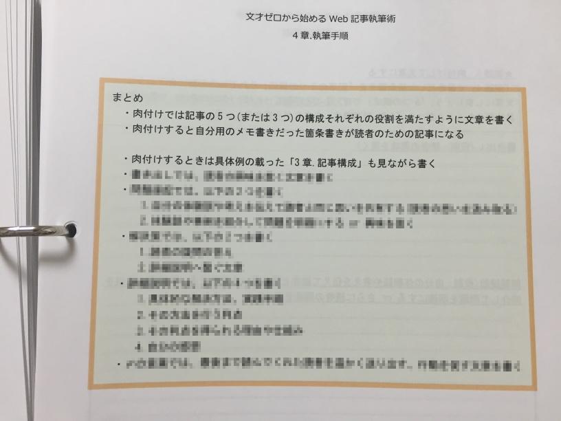 saizero_nakami_08