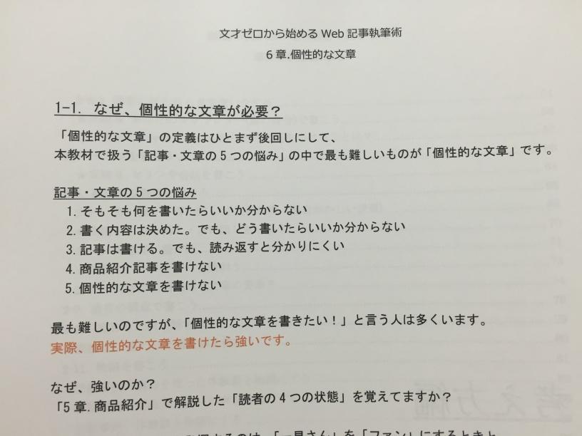 saizero_nakami_09