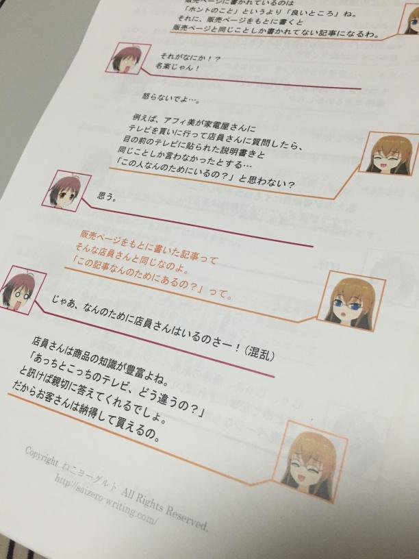 saizero_nakami_10