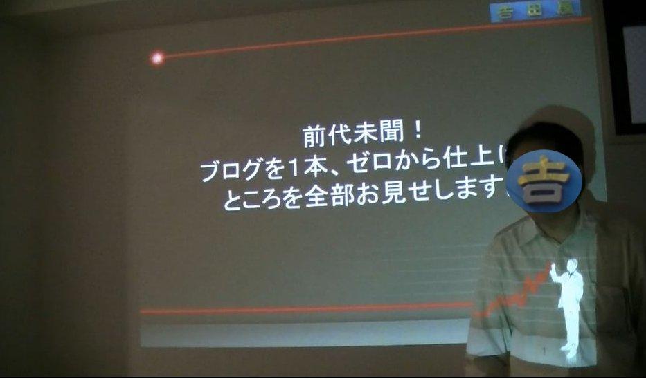 seminar08