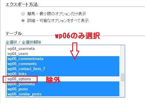 server_hikkoshi01