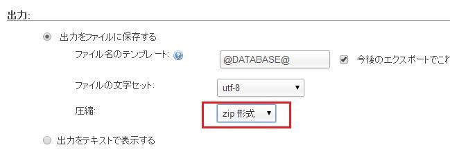 server_hikkoshi02