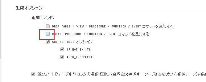 server_hikkoshi04