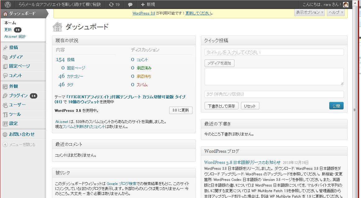wordpress38_003