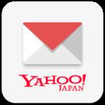 【図解】ヤフーYAHOO!のフリーメールアドレスの作り方